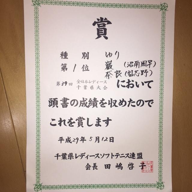 レデ.JPG